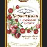 YAKOV1